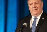 نشست رهبران جهان درباره ایران و خاورمیانه در لهستان