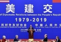 چین: اصلاحات هرگز متوقف نخواهد شد