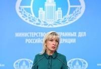 زاخارووا :اتحادیه اروپا در آزمون عملی برجام نمره قبولی نگرفت