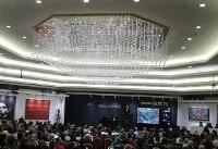 حراج هنری تهران با بیش از ۳۴۰ میلیارد ریال فروش پایان یافت