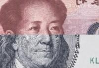 احتمال تصاحب جایگاه دلار در جهان توسط یوان