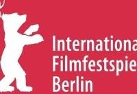 معرفی فیلمهای بخش رقابتی جشنواره برلین ۶۹
