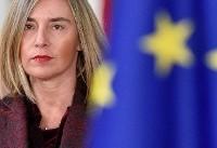 موگرینی: اروپا و جامعه جهانی برای حفظ برجام همکاری می کنند