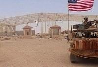 مقام نظامی آمریکایی: هیچ نظامی آمریکایی از سوریه خارج نشده است