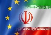 ویدئو / سازوکار مالی اروپا چه نفعی برای ایران دارد؟