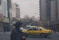 منشا بوی نامطبوع در تهران مشخص شد |  آتشفشان دماوند یا گسل های تهران؟
