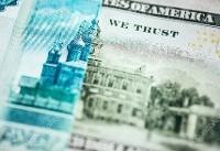 رکوردشکنی روسیه در حذف دلار از ذخایر ارزی خود