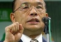 نخست وزیر جدید تایوان منصوب شد