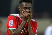 ستاره عمان دیدار برابر ژاپن را از دست داد