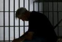 عفو ۱۰ زندانی در ندامتگاه قزلحصار