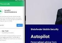 اپنت: بسته امنیتی اندروید Bitdefender Mobile Security