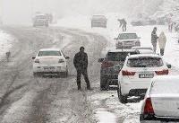 پیش بینی کولاک برف در ۲۰ استان/هشدار وقوع بهمن در ۴ استان