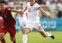 صعود تیم ملی فوتبال ایران با پیروزی مقابل ویتنام
