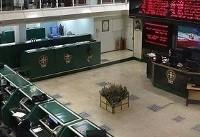 تغییر مالکیت بیش از ۹۴۰ میلیون ورقه بهادار در فرابورس