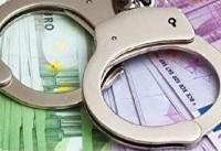حذف فساد اقتصادی در گروه اصلاح روندها و ساختارهای فسادزا
