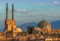 توصیه نیویورک تایمز به شهروندان آمریکایی: به ایران، جواهر خاورمیانه سفر کنید