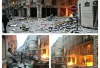 تصاویری از انفجار مهیب در پاریس