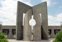 دانشگاه فردوسی میزبان همایش ملی