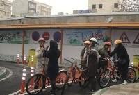 اجرا طرح آموزش دوچرخهسواری به بانوان منطقه ۱۵