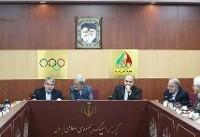 محمدیان می تواند در مجمع کمیته المپیک شرکت کند/ به دنبال گرفتن اختیار از مجمع برای صحبت با IOC