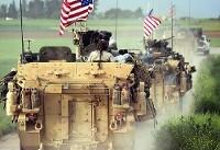 آیا آمریکا از سوریه خارج میشود؟