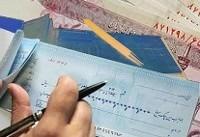 تخصیص بخش باقی مانده بودجه فدراسیونها در یک مرحله