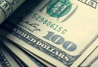 تمدید مجوز اخذ وام ۵ میلیارد دلاری از روسیه