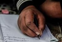 «یارانه» کودکان بازمانده از تحصیل افزایش مییابد