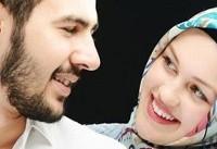 نکات کلیدی درباره «نحوه صدا زدن همسر»