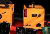 صادرات دستگاه Â«طیفسنج تحرک یونی» به کوبا
