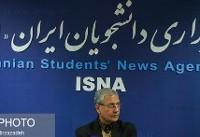 علی ربیعی: «مدارای بزرگ» استراتژی دولت در اعتراضات ۹۶ بود