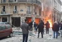 ۳۸ کشته و زحمی در انفجار پاریس