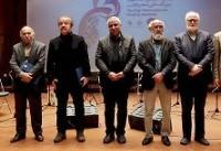 تقدیر از ۴ پیشکسوت در محفل شاعران رسانه