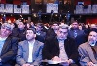 تهرانیها به تحرک بدنی بیشتری نیاز دارند