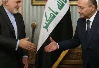 سفر ظریف؛ نقطه عطفی در روابط تهران - بغداد