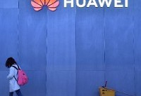 China seeks consular access for Huawei employee arrested in Poland: state media