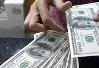 قیمت دلار در صرافیها کاهش یافت/ نرخ کنونی: ۱۱۳۰۰ تومان