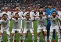 ترکیب ایران برابر ویتنام اعلام شد