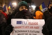 ریاست ۶ ماهه رومانی بر اتحادیه اروپا آغاز شد