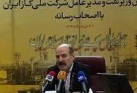 پول گاز صادراتی به عراق با یورو دریافت شده است