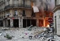 انفجار مرکز پاریس ناشی از نشت گاز بود