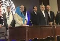 نقش محوری ایران در زمینه رهبری رویداد آپدیم