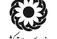 واکنش بهزیستی به فیلم برخورد ناشایست با دو کودک کار در کرمان