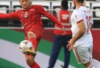 ویدئو/ هشتمین روز رقابتهای جام ملتهای آسیا