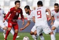 بهترین استارت ۴۰ ساله ایران در جام ملتها