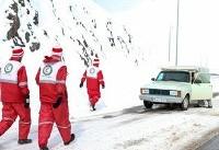بارش برف و باران در ۱۴ استان کشور