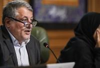 پایان بررسی فصل دوم برنامه پنج ساله شهر تهران