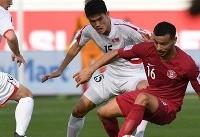 کدام تیم در «بازی جوانمردانه» جام ملتهای آسیا آخر شد؟
