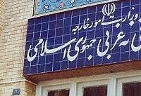 واکنش لهستان به اعتراض تهران برای برگزاری نشست با آمریکا: حق داریم هر ...