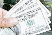 پیشبینی قیمت دلار تا شب عید  |  زیر ۱۰ هزار تومان